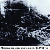 museum_kropotkin1970_121808607_451057785868374_5716097505591439179_n (1)