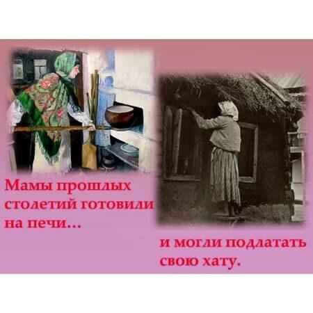 museum_kropotkin1970_126897792_387194526051124_8326473023648130782_n