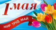 museum_kropotkin1970_181184045_461131568495773_3127122545154349881_n