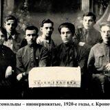 museum_kropotkin1970_116875254_161289645472191_116408454027984539_n