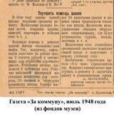 museum_kropotkin1970_107497252_1387745924754557_1765937538458935516_n