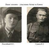 museum_kropotkin1970_121000041_189414489301201_2628846276797493760_n