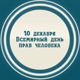 museum_kropotkin1970_130712469_298783591494108_699971780075797503_n