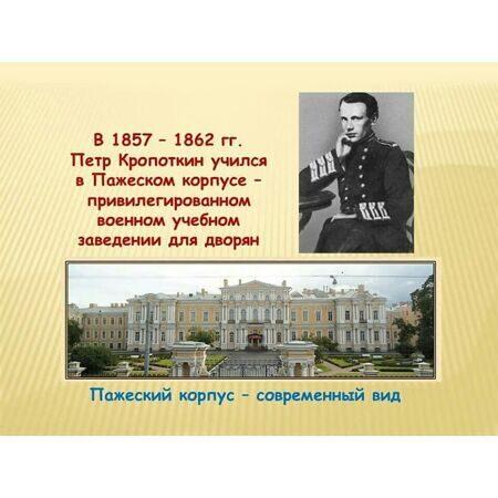 museum_kropotkin1970_118875943_2672363119678217_7638937581053784514_n