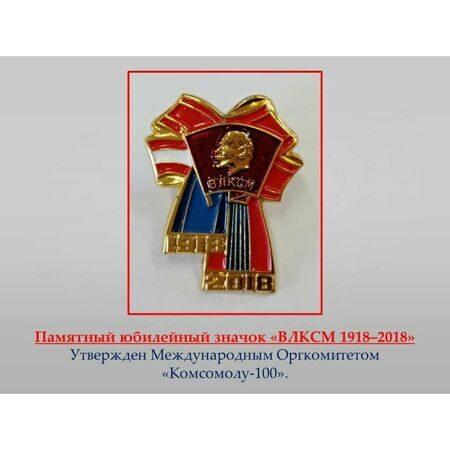 museum_kropotkin1970_122933347_1301041816896362_3879650846413929656_n