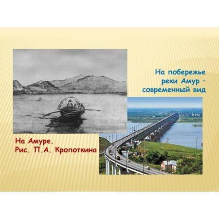 museum_kropotkin1970_118781705_650656968887952_972818602868808698_n
