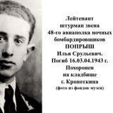museum_kropotkin1970_116106008_278275003458241_110482389386251156_n