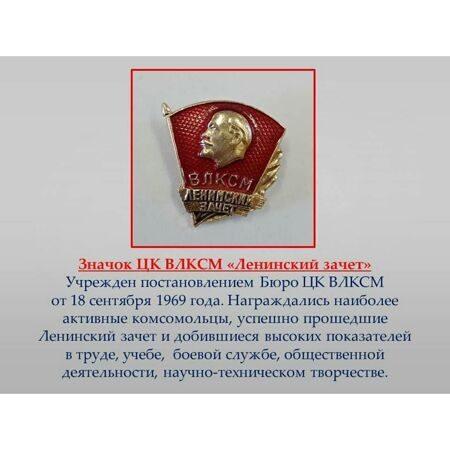 museum_kropotkin1970_123134688_356164982339434_6484149754713038730_n