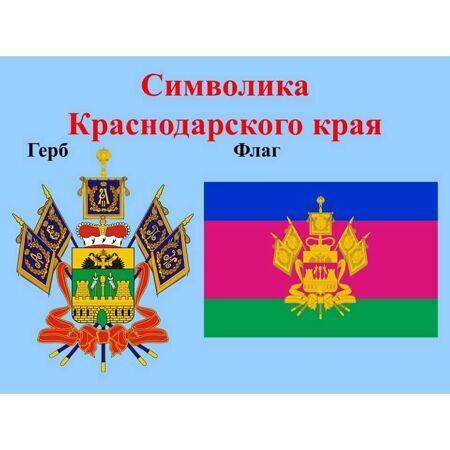 museum_kropotkin1970_119449483_799644060790348_5043465797745861090_n