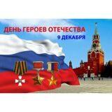 museum_kropotkin1970_130115622_718799629051072_1051108102627589757_n