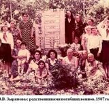 museum_kropotkin1970_117036995_748356212650183_6955737160219328627_n