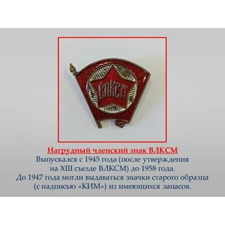 museum_kropotkin1970_123115808_1845114972296464_3635724958624672671_n