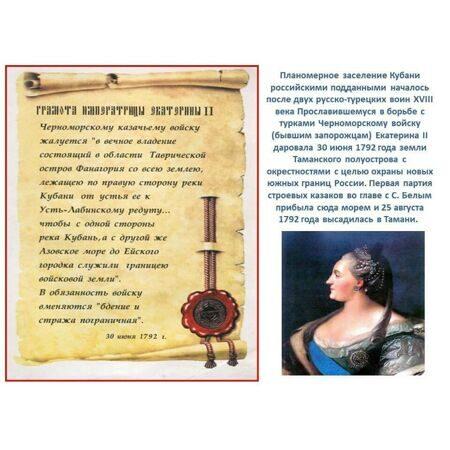 museum_kropotkin1970_119161136_941632493003919_6938427080010036396_n