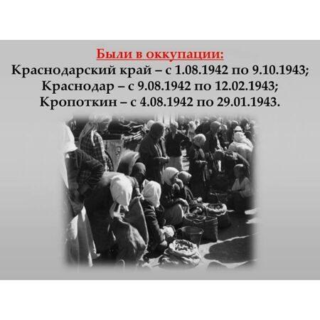 museum_kropotkin1970_121146322_166803031761080_8607080834120158639_n