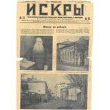 museum_kropotkin1970_172686474_500855234264146_2286527031095423243_n