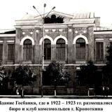 museum_kropotkin1970_116433587_571995340143589_6161336807395317250_n