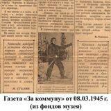 museum_kropotkin1970_107819797_801879033682829_3495477995996526382_n