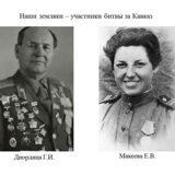 museum_kropotkin1970_120850499_692113971407004_2205073232190081877_n