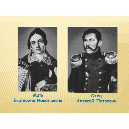 museum_kropotkin1970_118765728_1539909022877478_2697503756255166553_n