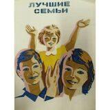 museum_kropotkin1970_106575942_957079491382146_7007197236641313668_n