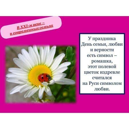 museum_kropotkin1970_106585453_621633088448129_320775119420283933_n