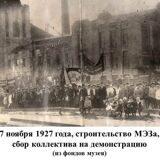 museum_kropotkin1970_115931450_2613120385575864_8440435834908152212_n