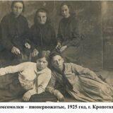 museum_kropotkin1970_116333448_1032032020585630_6127654406738525961_n