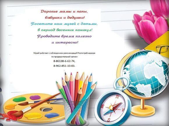 museum_kropotkin1970_163025553_1407260526303550_4978555438480789002_n