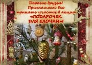 museum_kropotkin1970_130256311_381995686219571_3888713699131940132_n