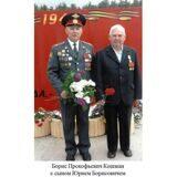 museum_kropotkin1970_135803846_115727647086701_4817395720577996736_n