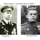 museum_kropotkin1970_120983759_996077964202971_6467385331207021052_n