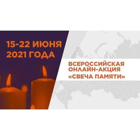 museum_kropotkin1970_202040558_327883345584175_6787433337283112820_n